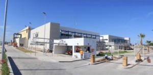 El Presidente de la República Felipe Calderón Hinojosa fue invitado para la inauguración que sería, por confirmar, el 7 de mayo.