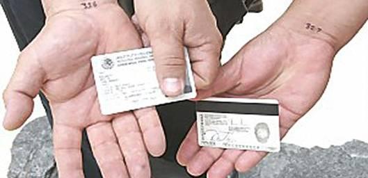 El plazo para recoger la credencial para votar con fotografía vence el miércoles 31 de marzo del presente año, toda credencial no recogida antes de esa fecha será destruida, como las credenciales no recogidas en anterior fecha límite, 10 de diciembre del 2010, cuando se destruyeron 15, 434.