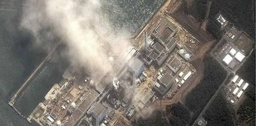 ReactorNuclearJapon