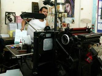 A propósito de la Feria del Libro 2012, de reciente inauguración en la ciudad de La Paz, se llevó a cabo el Encuentro de Impresores de La Paz, en el Centro Cultural.