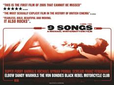 nine_songs