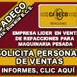 cadeco-banner