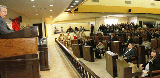 Acto solemne por la promulgación de la Constitución Política del Estado