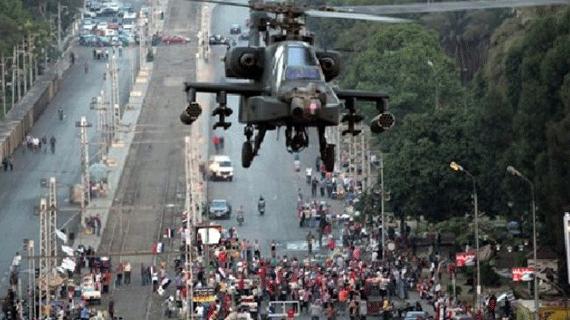 Egipto en estado de emergencia