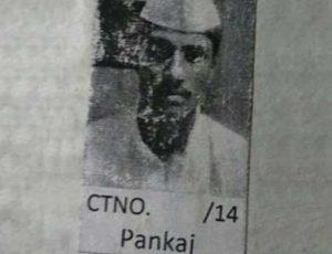 Pankaj Pahade