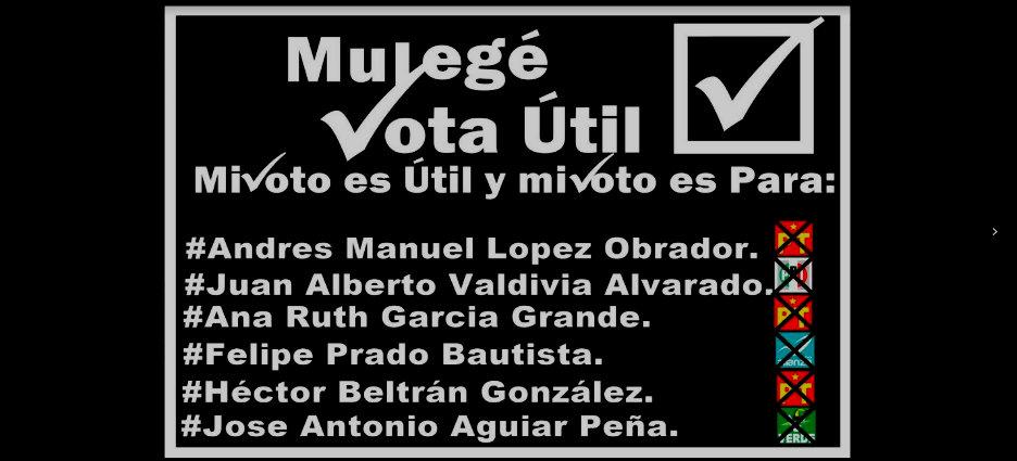 votoutil