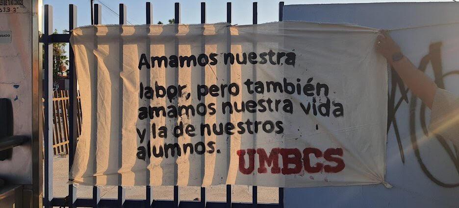 umbcs
